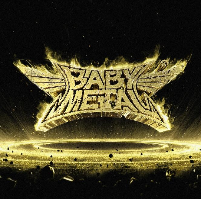 """58aaa417-ad55-4407-ab45-cde6ebc67e28 BABYMETAL Premiere Official Video for New Single """"KARATE"""" (Album Out 4/1)"""
