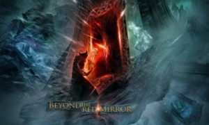 beyond_the_red_mirror_jewelcase